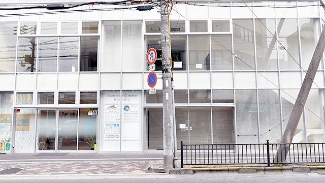 アクア薬局の画像