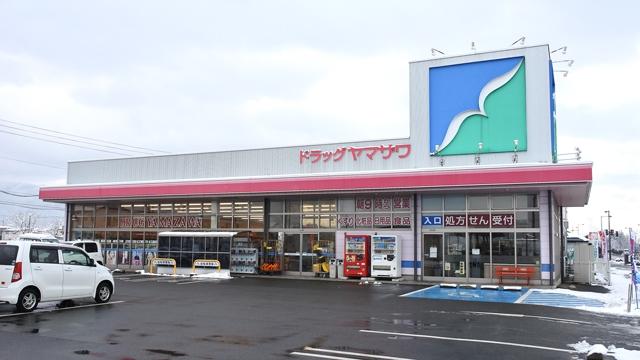 ヤマザワ調剤薬局県立中央病院前店の画像