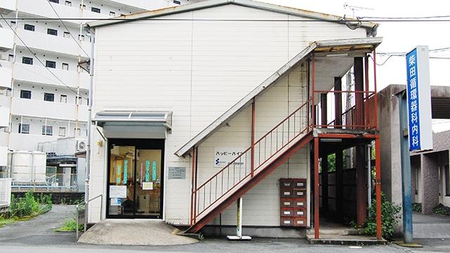 南久留米調剤薬局の画像
