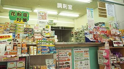 【予約可】新生堂薬局 大橋店(大橋)