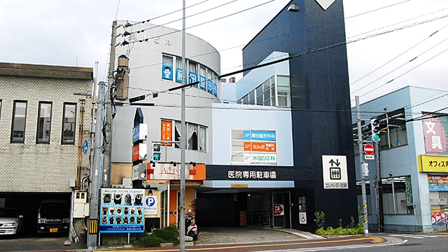 新生堂薬局 南店の画像