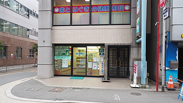 新生堂薬局 由布ビル店の画像