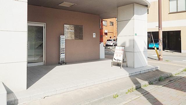 新生堂薬局 大手門店の画像