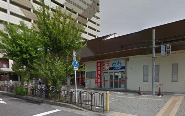 ウエルシア薬局 天王寺駅前店の画像