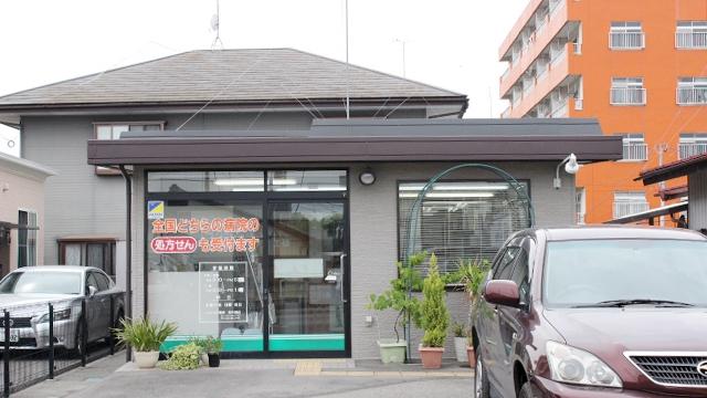 ハニュウ薬局 西川田店の画像