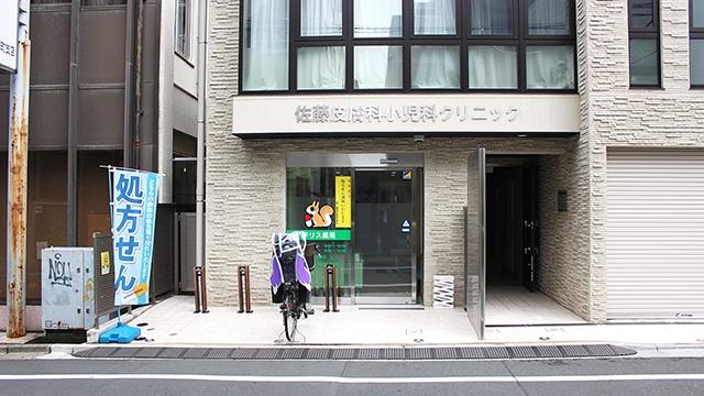 子リス薬局の画像