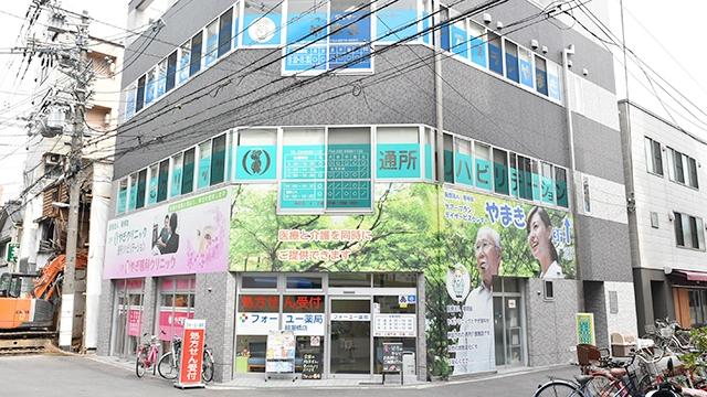 フォーユー薬局 朝潮橋店の画像