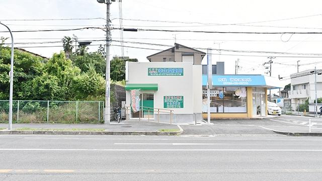 幸生堂薬局 北信太店の画像