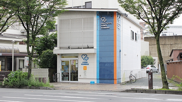 大賀薬局 市民病院前店の画像