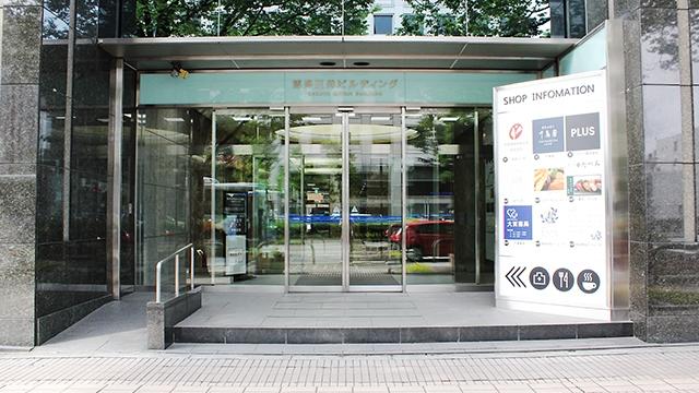 大賀薬局 呉服町店の画像