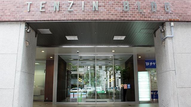 大賀薬局 天神ビル店の画像