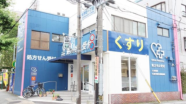 大賀薬局 久留米総合病院前店の画像