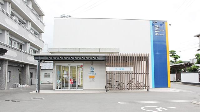 大賀薬局 二日市メディカルタウン店の画像