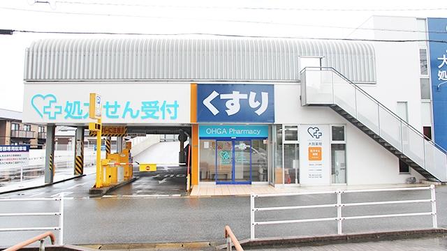 大賀薬局 二日市湯町店の画像