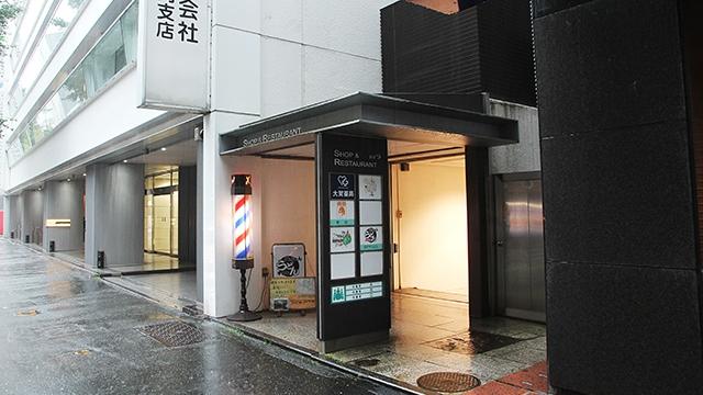 大賀薬局 博多駅南1丁目店の画像