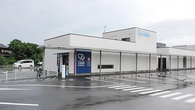 大賀薬局 新宮調剤店の画像
