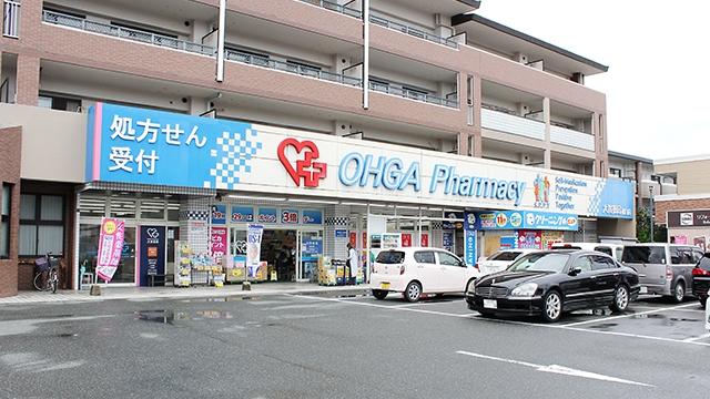 大賀薬局 和白店の画像