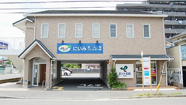 ミント薬局 川内店の画像
