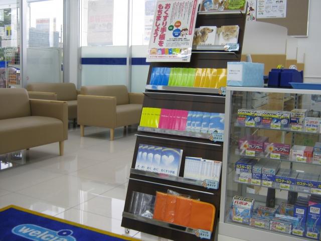 ウエルシア薬局 福島鎌田店の画像