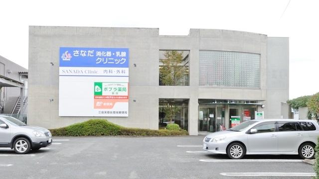 ポプラ薬局 萩店の画像