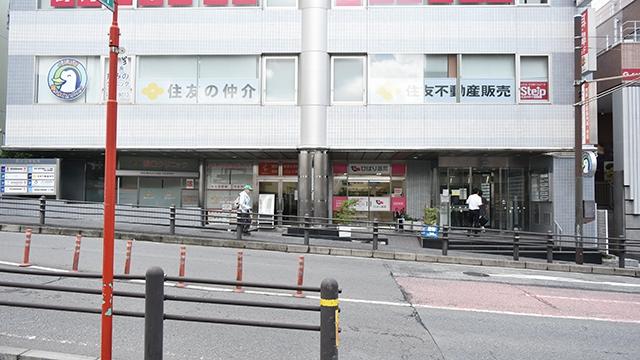 ひばり薬局 戸塚東口店の画像