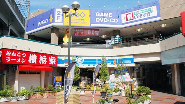 テン薬局 北赤羽駅前店の画像