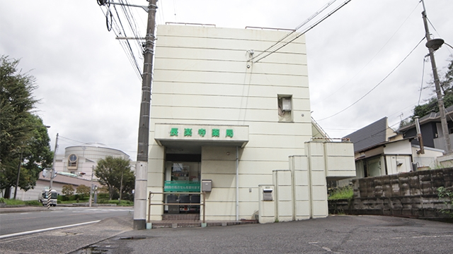 エスマイル薬局 長楽寺店の画像