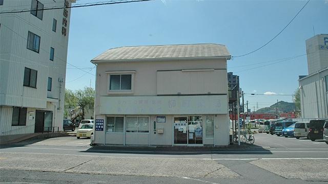 柳町薬局の画像