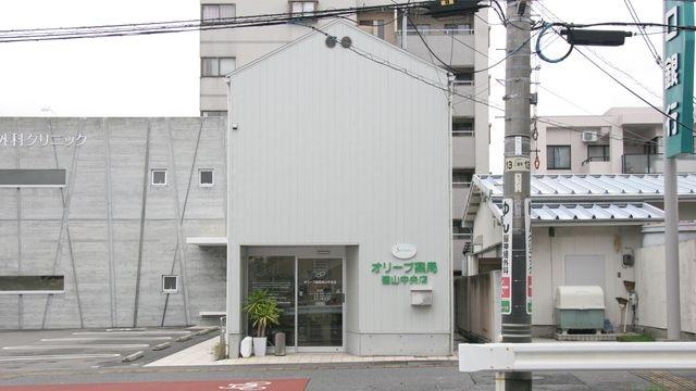 オリーブ薬局徳山中央店の画像