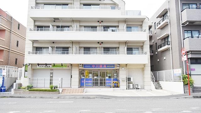 中川薬局 都筑店の画像
