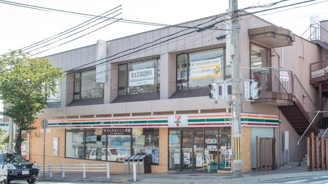 ティエス調剤薬局 長田店の画像