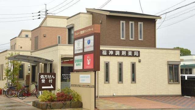 福神調剤薬局 諏訪野町店の画像