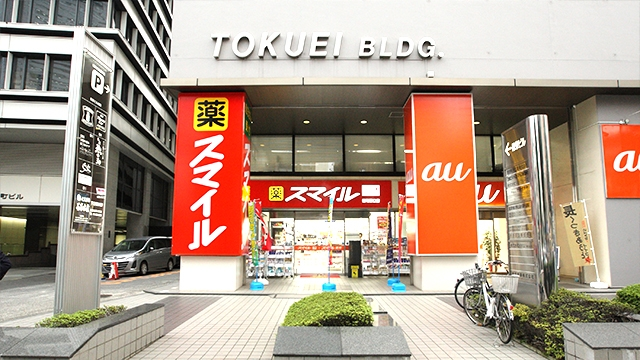 スマイル薬局 田町西口店の画像