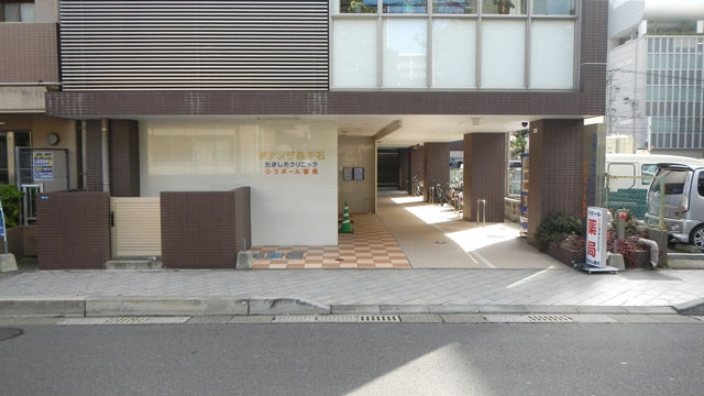 ラポール薬局の画像