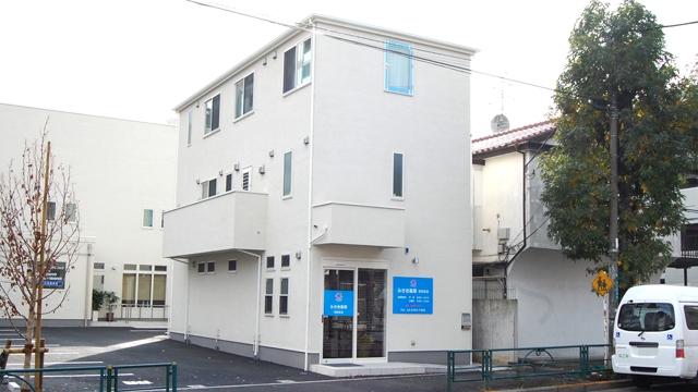 みさき薬局 世田谷店の画像
