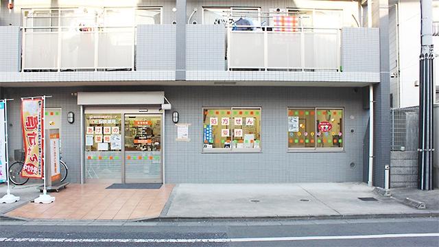 あけぼの薬局 東小岩店の画像