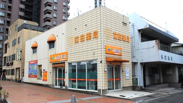前田薬局の画像