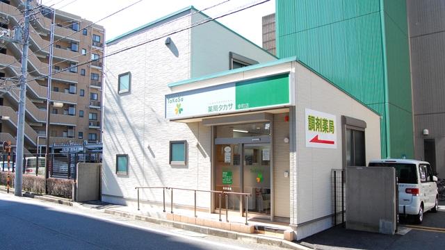 薬局タカサ 幸町店の画像