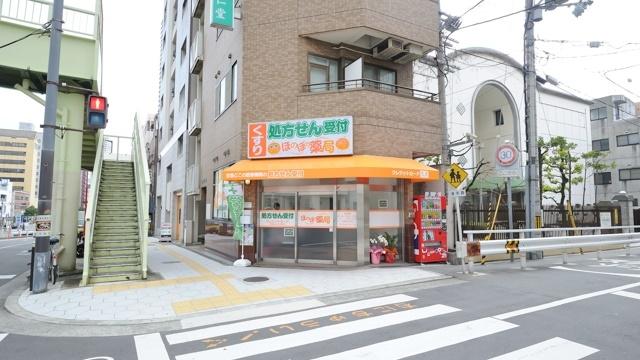 ほのぼの薬局 上汐店の画像