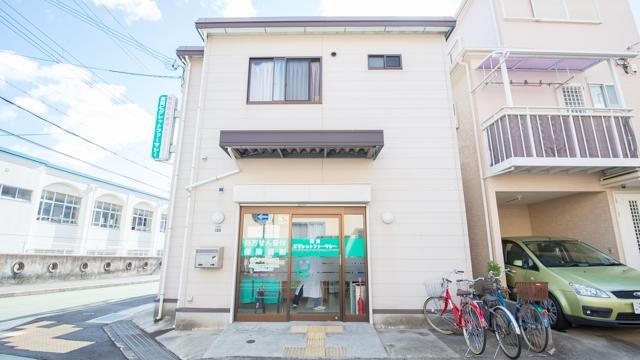 薬局ピグレットファーマシー 西岡本店の画像