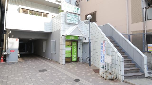 まごころ薬局 兵庫店の画像