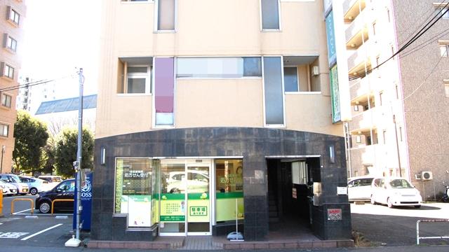 イーグル薬局 相模大野駅前店の画像