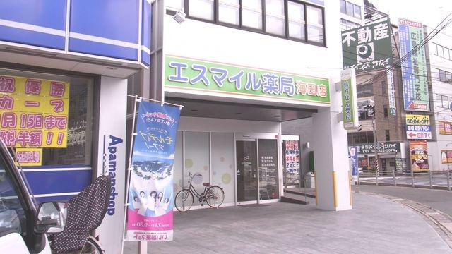 エスマイル薬局海田店の画像