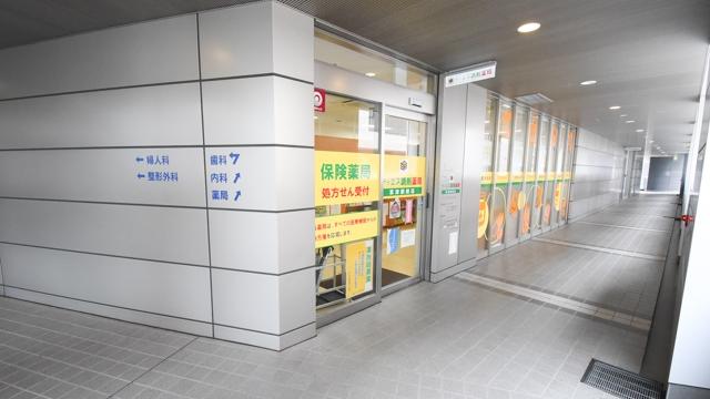 ティエス調剤薬局 草津駅前店の画像