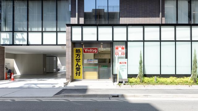 中部薬品 /V・drug 亀島薬局の画像