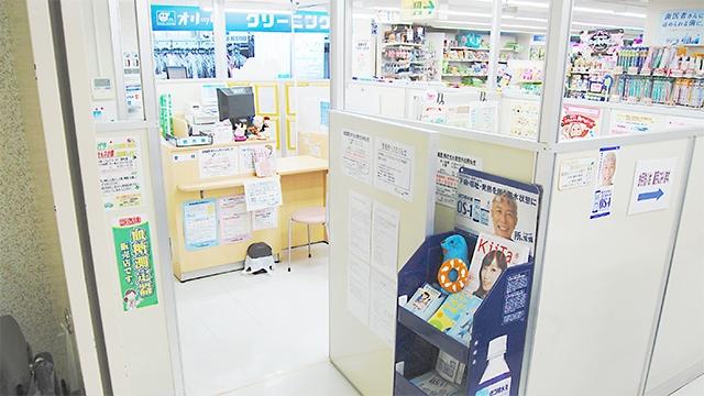 ウェルパーク調剤薬局 新宿小滝橋店の画像