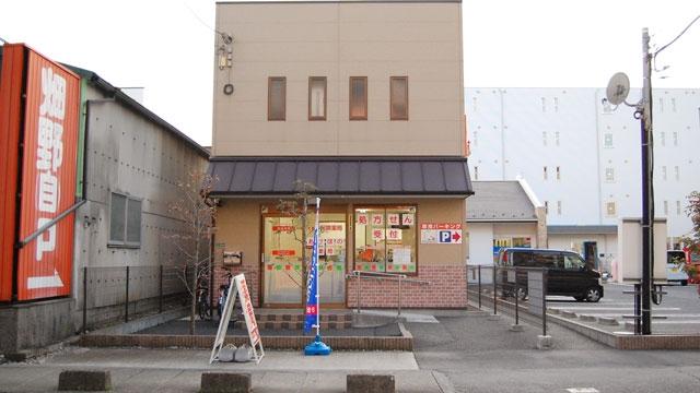あけぼの薬局 谷塚店の画像