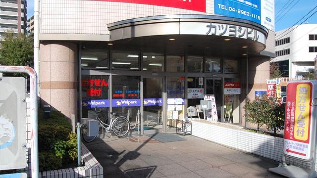 ウェルパーク調剤薬局 入間市駅前店の画像