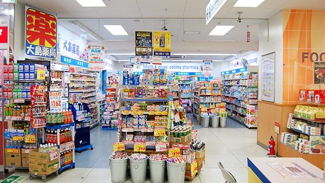大島薬局 イトーヨーカドー店の画像