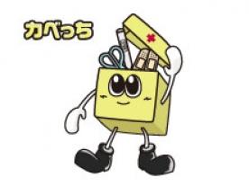ひかり薬局の画像